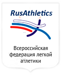 rusathletics.com